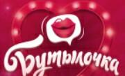 'Бутылочка: знакомства, флирт, общение' - Бутылочка - лучшая игра для общения, знакомства, поцелуев и развлечений с игроками рядом с вами и по всему миру.