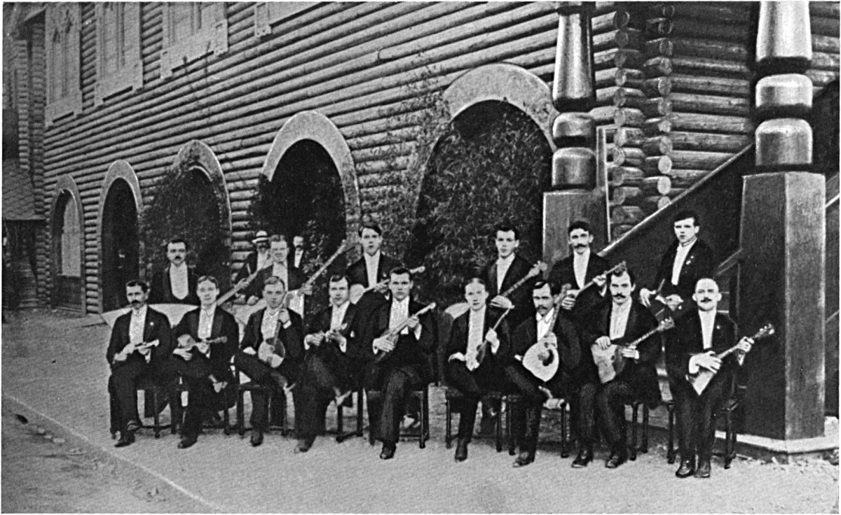 7. Великорусский оркестр В. Андреева.jpg